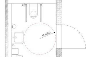 Grundriss eines barrierefreien WCs