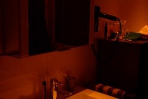 Gedimmte Beleuchtung im Bad (Nachtsituation)
