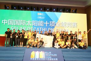 Das Team TUBSEU (TU BS + SEU) bei der Preisverleihung in China