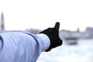 Zwischendrin ein Hinweis auf die Aussenwelt, Venedig!