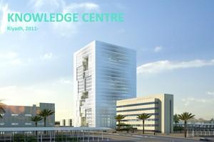 Visualisierung des Knowledge Center in Riad/KSA<br />