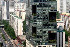 Missing Matrix, Seoul