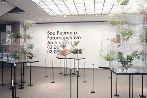 Ausstellungsentrée im Kunsthallenfoyer (Benetton Building, Teheran, 2009, Projekt)