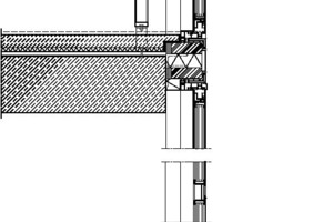 Vertikalschnitt Fassade, M 1:17,5