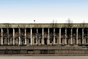 """Noch mit Bäumen davor: die faschistische Architektur """"Haus der (deutschen) Kunst"""", München"""