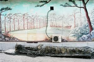 """""""Urban Nature"""", Nils Clauss, Europäischer Architekturfotografie-Preis 2011"""