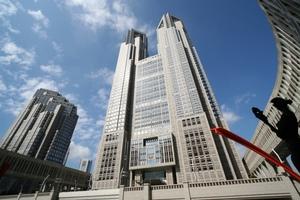 Das ehemaligst höchste Gebäude Tokyos: Tokyo Metropolitan Government Building vom Architekten Kenzo Tange