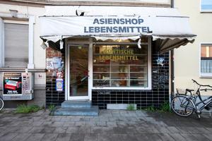 """Ein Asia Laden wie überall. Wie überall? Der """"Cosmic Generator"""" von Mika Rottenberg ist mehr ... reingehen und schauen!"""