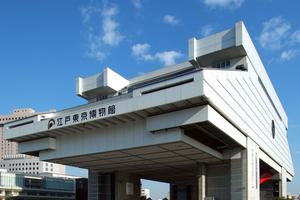 Das Edo Tokyo Museum von dem Architekten Kiyonori Kikutake