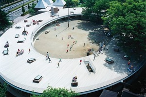 Fuji Kindergarten, Tachikawa - Tezuka Architects
