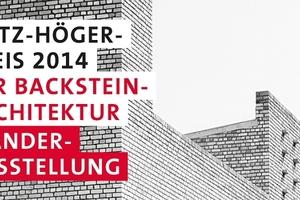 Logo der Wanderausstellung zum Fritz-Höger-Preis 2014 für Backstein-Architektur