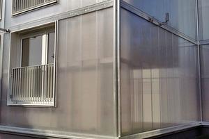 Fassadendetail mit Zuluftauslass zum Speicher - Punkthaus Mannheim, Energiekonzept: Fondation Kybernetik, TU Darmstadt