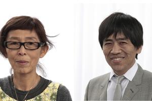 Pritzker-Preisträger: Ryue Nishizawa und Kazuyo Sejima, SANAA