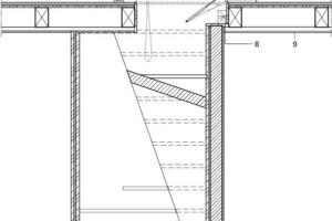 Detailschnitt Haus 2<br />
