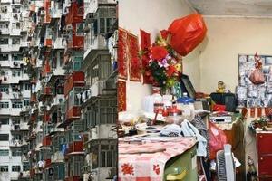 Drinnen ist mehr Licht als draußen: Hongkong out- und inside (Fotos aus dem besprochenen Buch)<br />