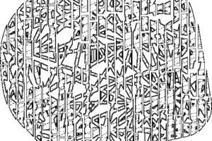 Dreischichtplatten Lage 2, o.M.