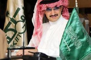 Der Investor Prinz Alwaleed bin Talal al-Saud