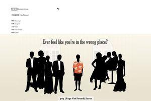 """Errormeldung, wer auf Ai Weiweis Website die Diskussionsforen besuchen möchte, """"Fake Editorial, Discussion"""""""