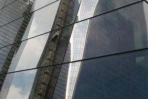 Fassaden im Bau am Ground Zero<br />