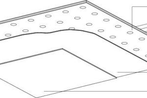Akustikdeckensystem aus Gipskartonlochplatten mit aufgespritztem Akustikputz<br />