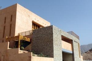 Passives Solardesign: Aqaba Residence Energy Efficiency in Jordanien von Florentine Visser/NL wurde mit dem Energy Globe Award 2007 ausgezeichnet<br />