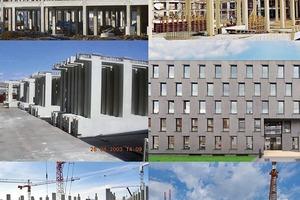 Abb. 2: Beispiele für optimierte Fertigteilkonstruktionen mittels Serienfertigung