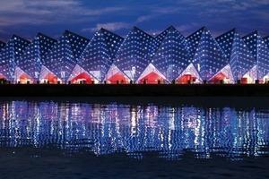 Der Crystal von Baku diente als Veranstaltungsort für den Eurovision Song Contest 2012<br />