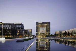 Gebaute Unternehmenskultur: ThyssenKrupp Quartier von JSWD Architekten<br />