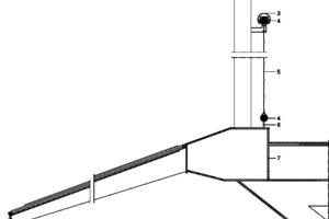 Detailschnitt Geländer, M 1:12,5