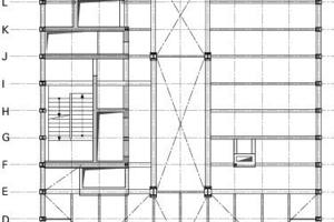 Abb. 6: Grundriss Gerling Hochhaus<br />