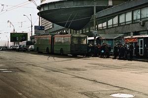 Ukrainisches Institut für Wissenschafts- und Technologieforschung, Kiev 1971<br />