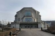 Westfassade des zweiten Goetheanums - Rudolf Steiner