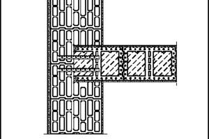 Abb. 7: Außenwand − Wohnungstrennwand