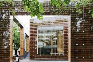 Musashino Kunst Hochschule, Museum und Bücherei, Tokio/JP (2010)