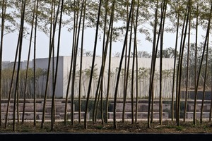 Managerpavillon Jinhua<br />