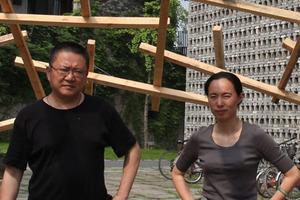 Wang Shu und Lu Wenyu, Amateur Architecture Studio