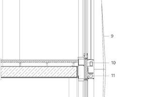 Schnitt Fassade, M 1:50